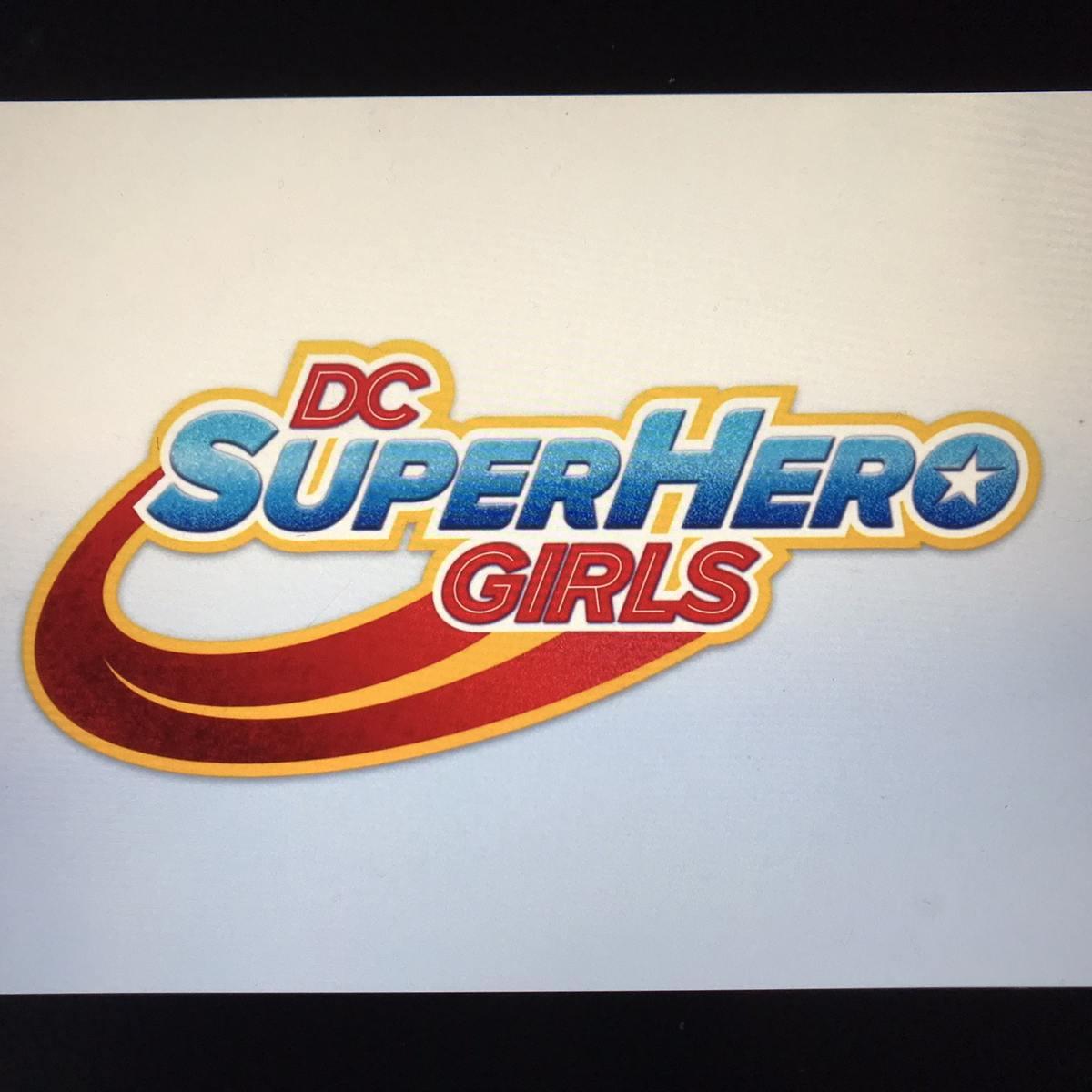 Anzeige und Verlosung – Warner Bros. DC Super Hero Girls – Superheldinnen sind für alle da!