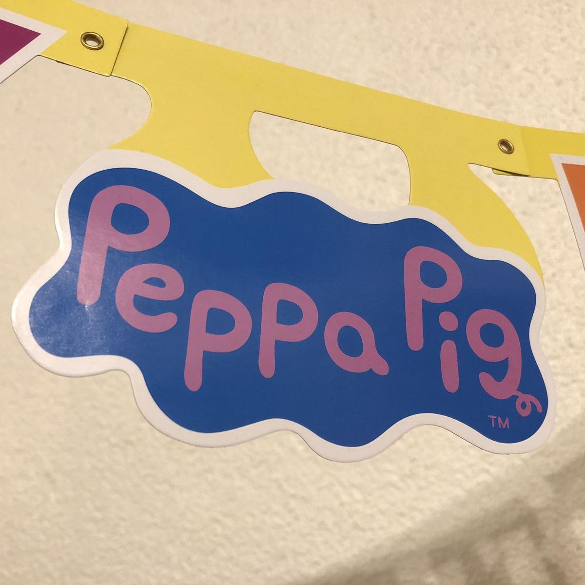 Werbung + Gewinnspiel – Peppa Wutz Mottoparty leicht gemacht